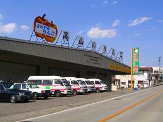 高山共撰所前より大型バスからジャンボタクシーへ乗り換え